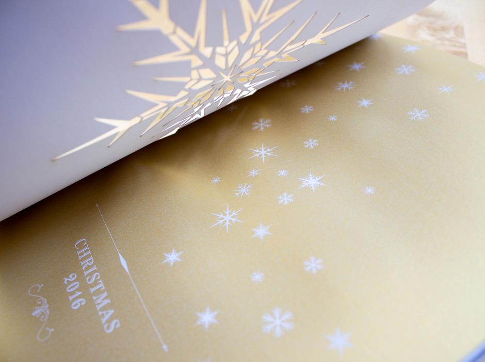 ASDA Christmas Lookbook 2016